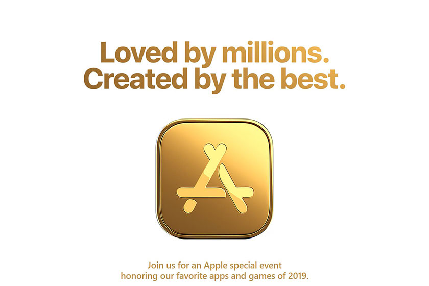 הזמנה לאירוע אפליקציות אפל