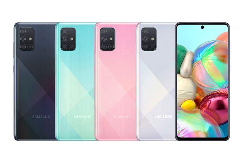 Galaxy A71 (תמונה: Samsung)