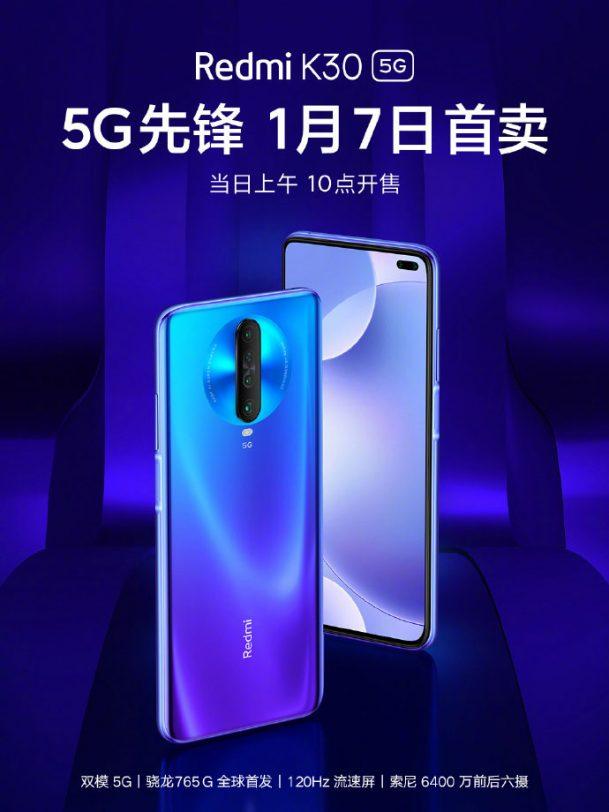 Redmi K30 (תמונה: Xiaomi)