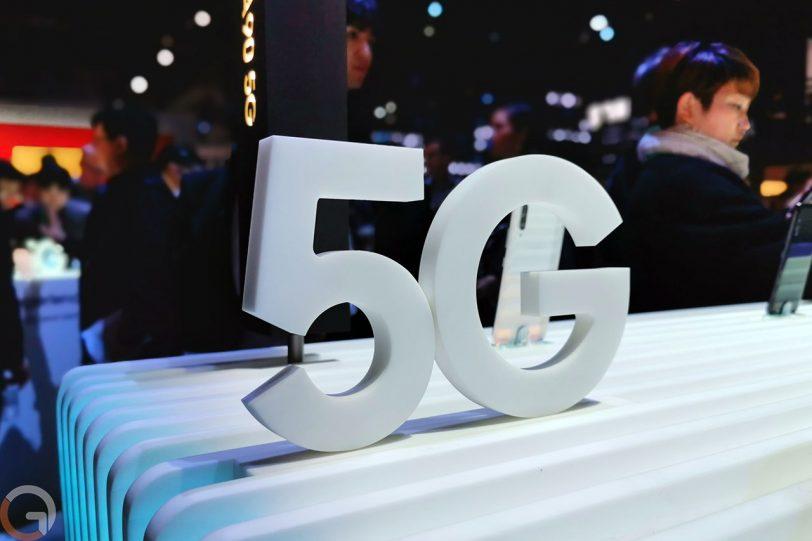 לוגו 5G