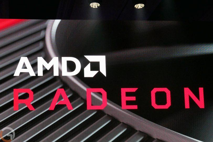 לוגו AMD Radeon