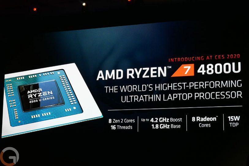 AMD Ryzen 7 4800U (צילום: רונן מנדזיצקי, גאדג'טי)