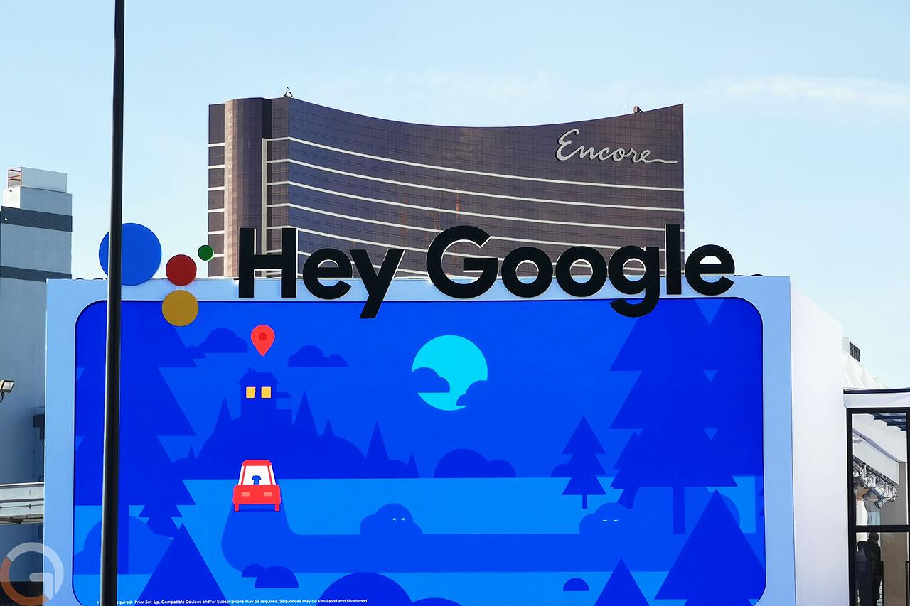 לוגו Hey Google