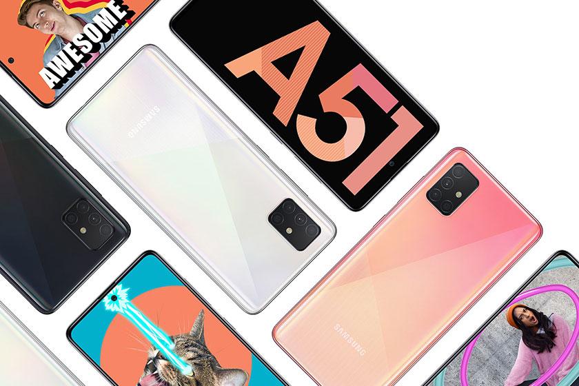 Samsung Galaxy A51 (תמונה: סמסונג)