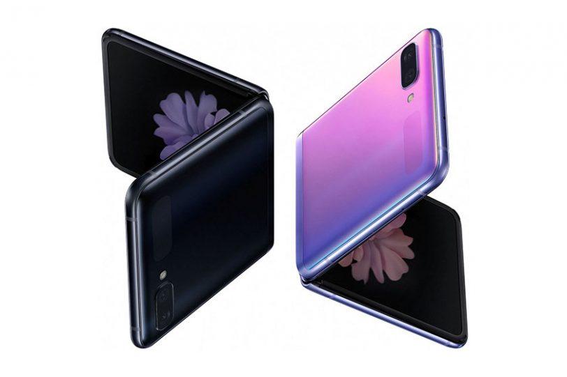 Samsung Galaxy Z Flip (תמונה: Twitter/Evleaks)