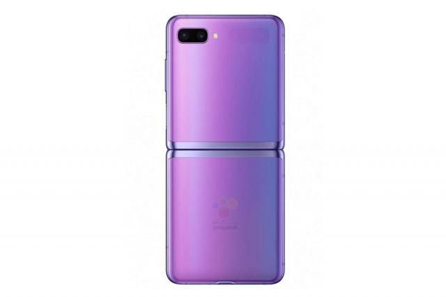 Samsung Galaxy Z Flip (תמונה: Winfuture)