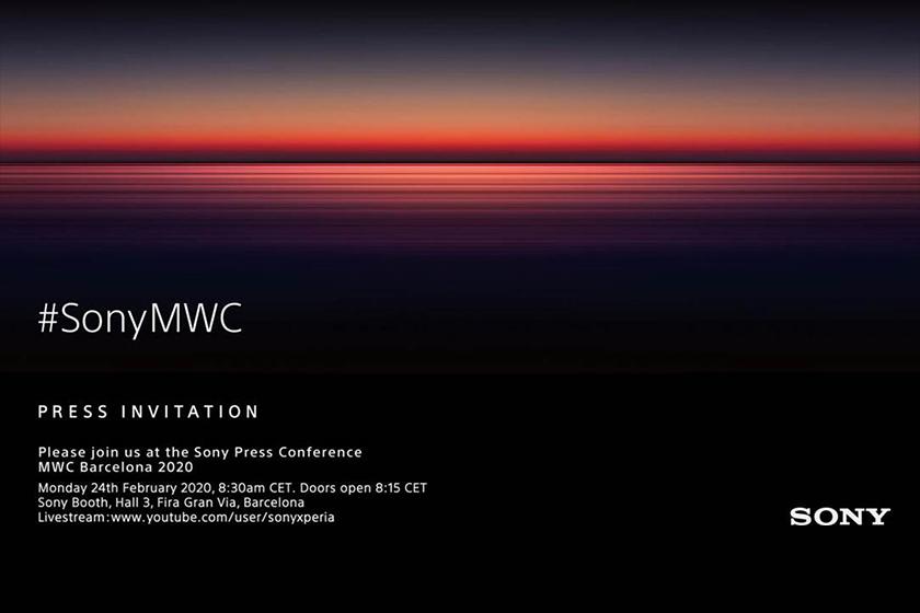 Sony MWC 2020 (תמונה: gsmarena)