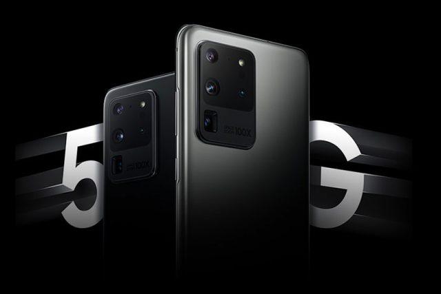 הוכרז: Samsung Galaxy S20 Ultra – עם מערך צילום מתקדם, סוללת ענק ומסך 120 הרץ