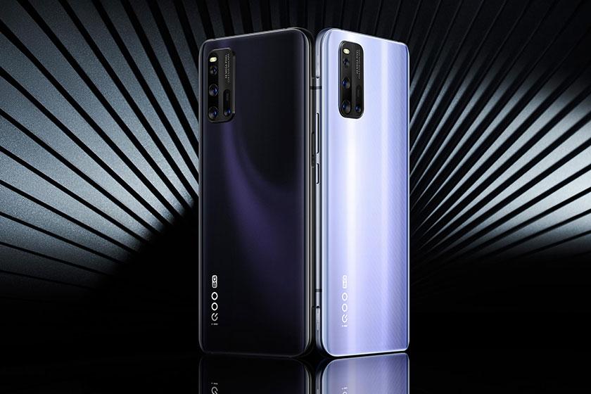 iQOO 3 5G (תמונה: Vivo)