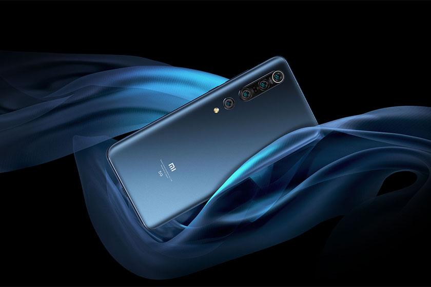 Xiaomi Mi 10 Pro (תמונה: שיאומי)