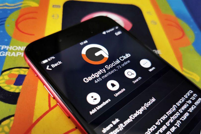 אפליקציית טלגרם (צילום: רונן מנדזיצקי, גאדג'טי)