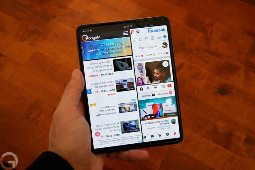 Samsung Galaxy Fold (צילום: אוהד צדוק, גאדג'טי)