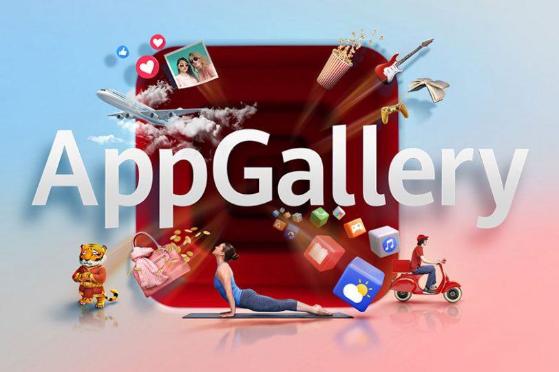 Huawei App Gallery (תמונה: וואווי)