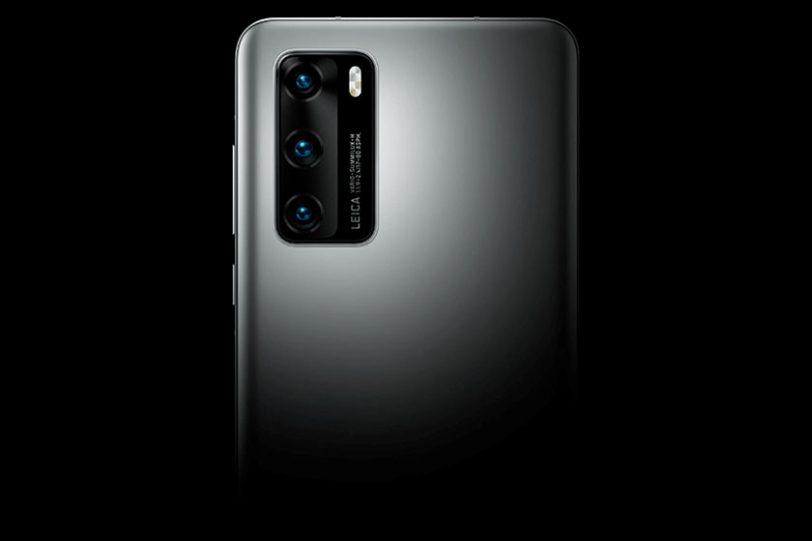 Huawei P40 (תמונה: Huawei)