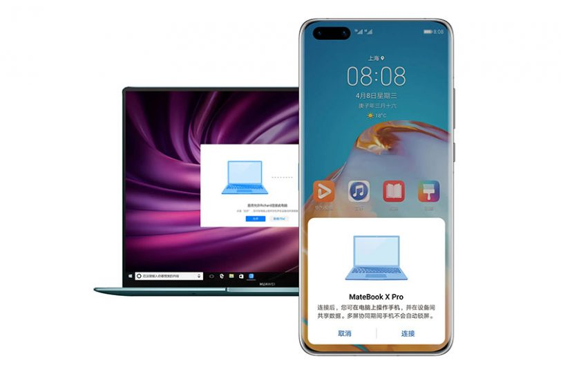 Huawei P40 Pro EMUI 10.1 (תמונה: Huawei)