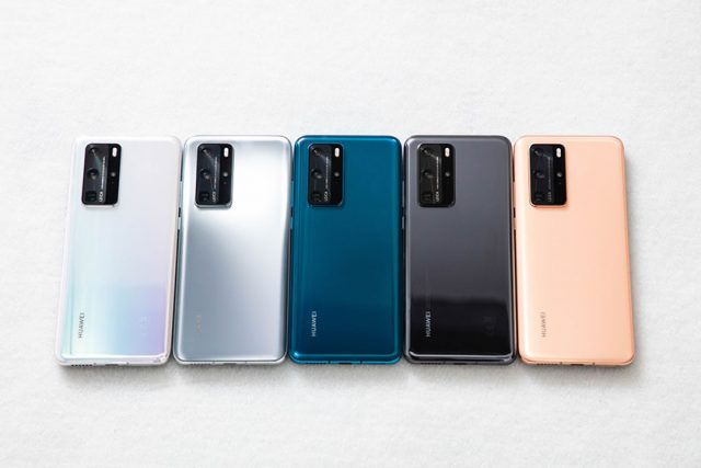 Huawei P40 Pro (תמונה: Huawei)