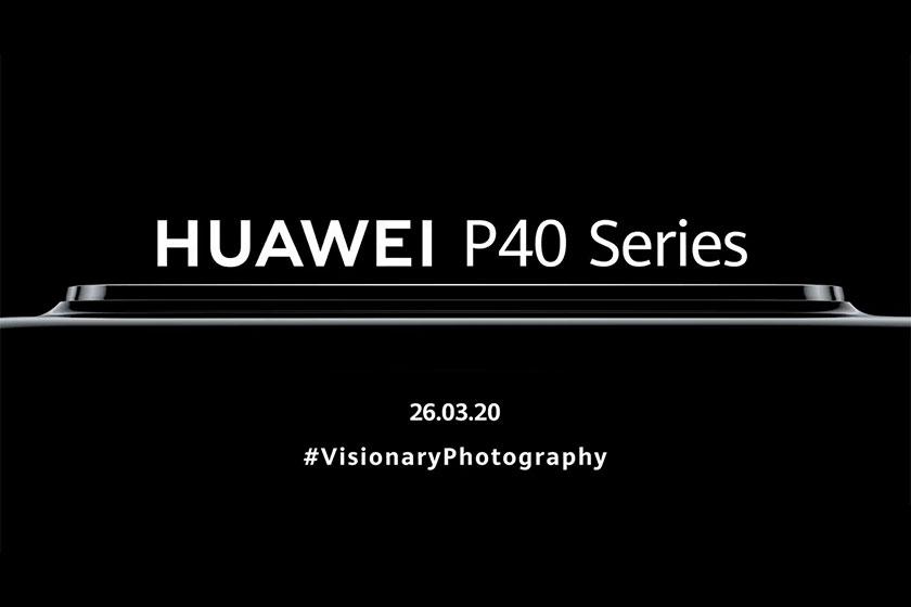 Huawei P40 Series (תמונה: Youtube/Sparrows News)