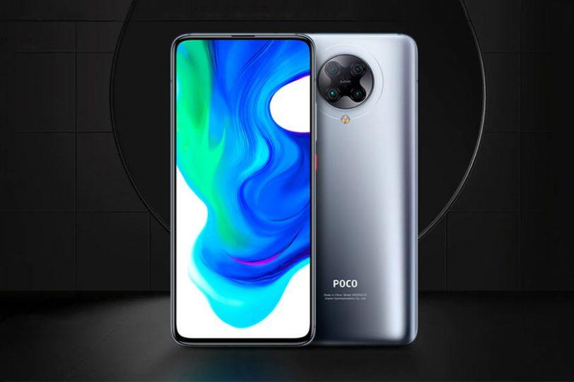 Poco F2 (תמונה: POCO)
