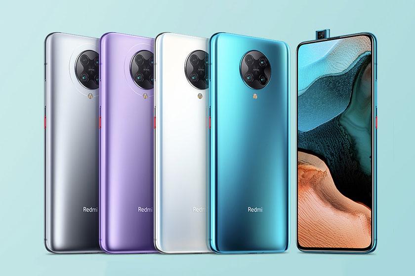 Redmi K30 Pro (תמונה: Xiaomi)