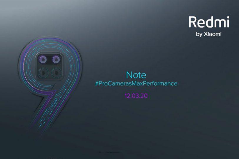 Redmi Note 9 (תמונה: Xiaomi)