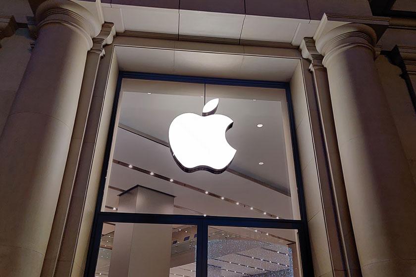Apple (צילום: אופק ביטון, גאדג'טי)