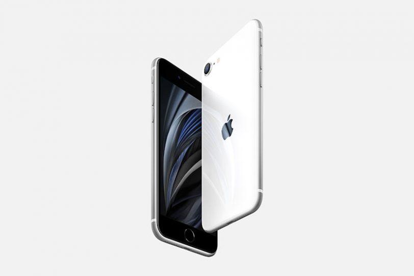 Apple iPhone SE 2020 (תמונה: אפל)