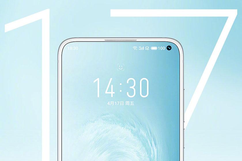 Meizu 17 Teaser (תמונה: Weibo)