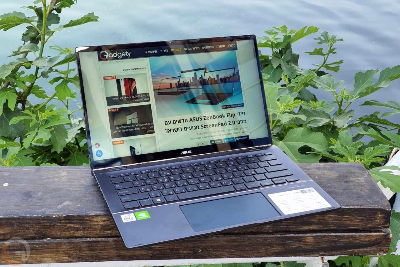 מחשב נייד Asus ZenBook Flip 14 (צילום: יאן לנגרמן, גאדג'טי)