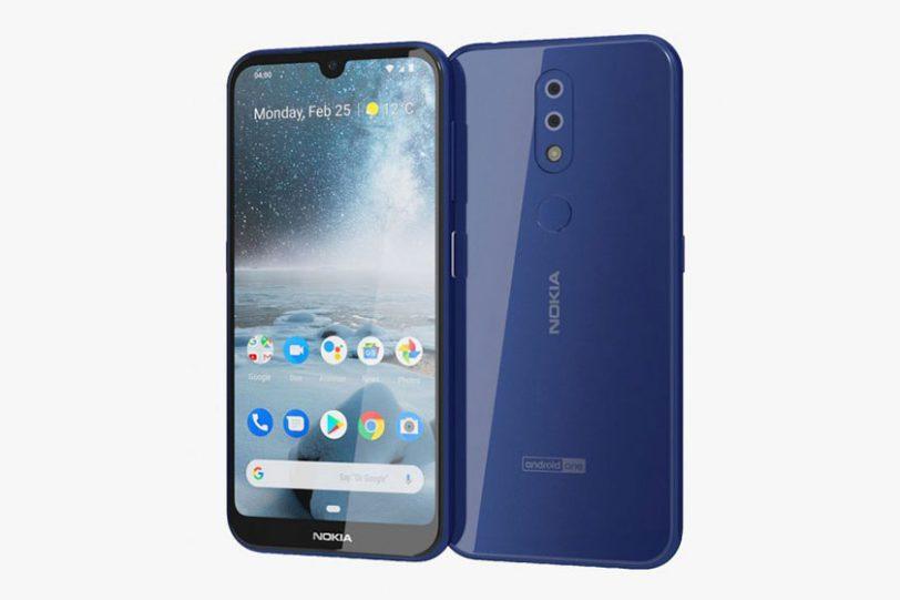 Nokia 4.2 (תמונה: KSP)