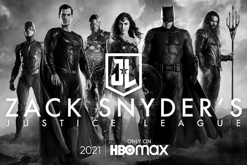 ליגת הצדק (תמונה: HBO)