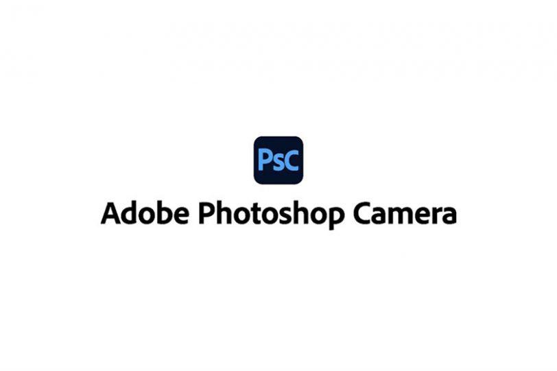 Adobe Photoshop Camera (תמונה: Youtube/Adobe)