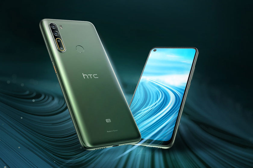 HTC U12 5G (תמונה: HTC)