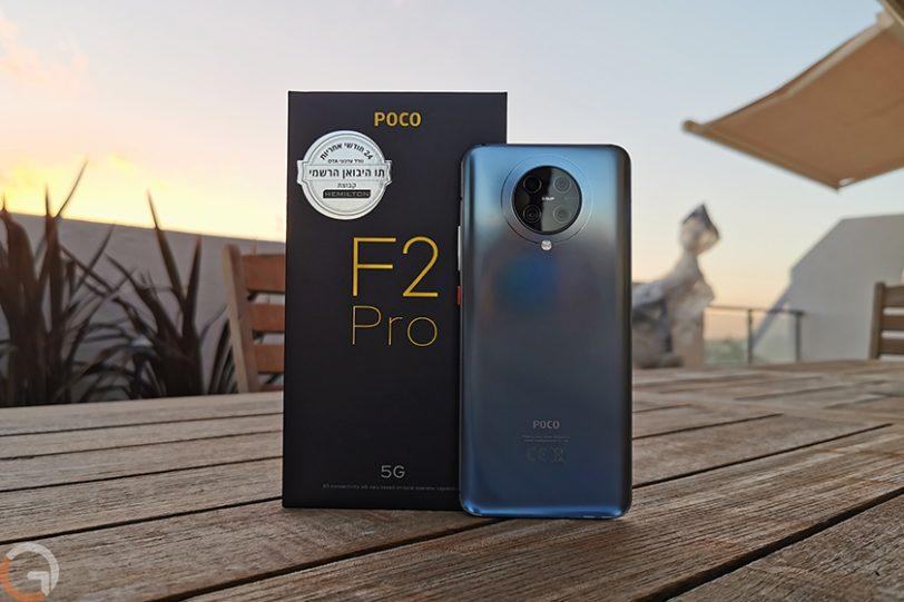 Poco F2 Pro (צילום: רונן מנדזיצקי, גאדג'טי)