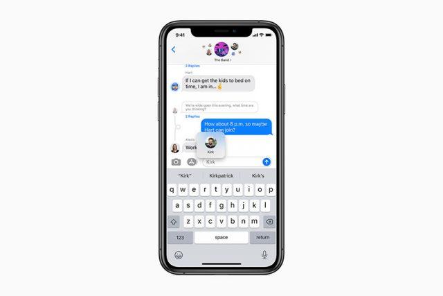 תיוג אנשים בשיחות ב-iMessage (תמונה: אפל)