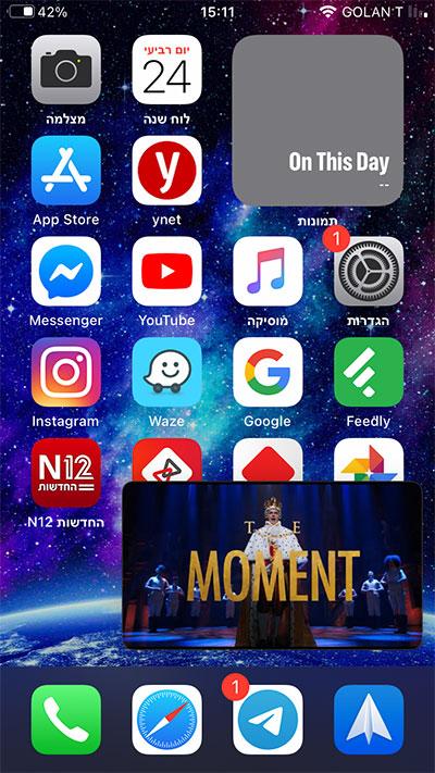 חלון יוטיוב צף ב-iOS 14 (צילומסך)