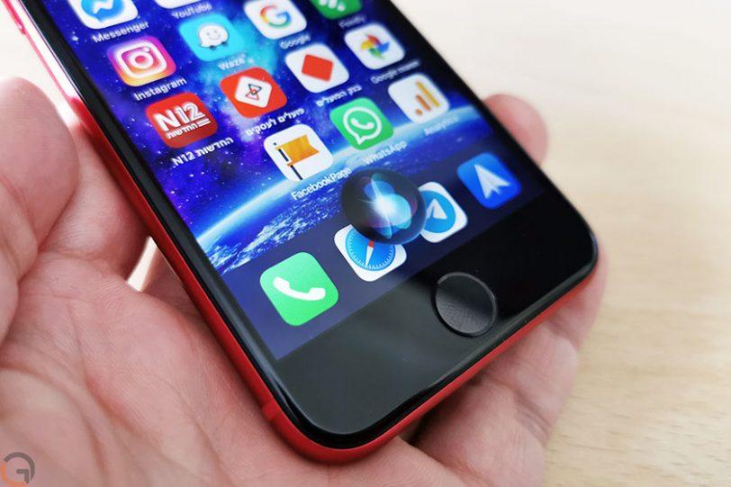 סירי ב-iOS 14 (צילום: רונן מנדזיצקי, גאדג'טי)
