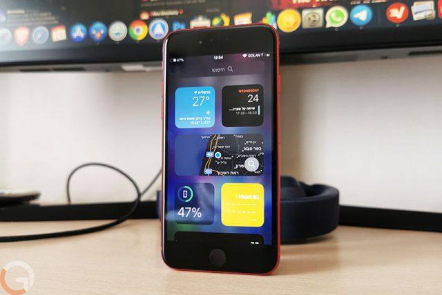 וידג'טים ב-iOS 14 (צילום: רונן מנדזיצקי, גאדג'טי)
