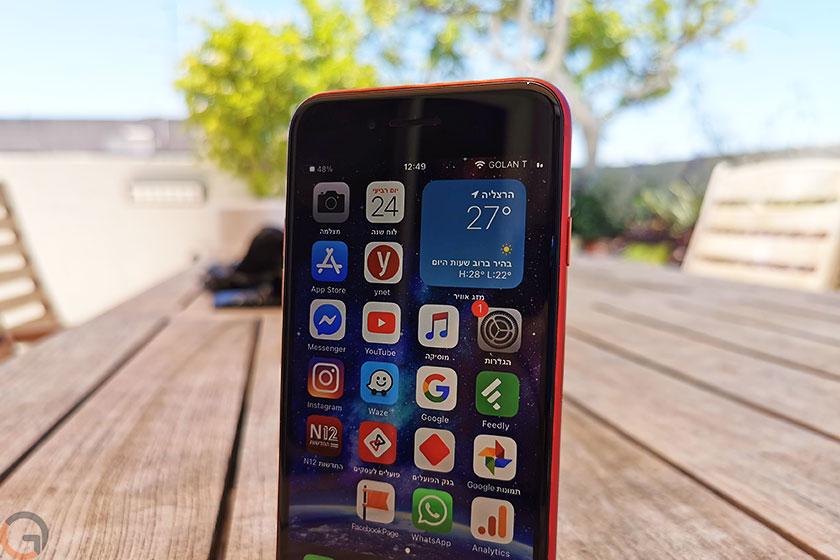 iOS 14 (צילום: רונן מנדזיצקי, גאדג'טי)