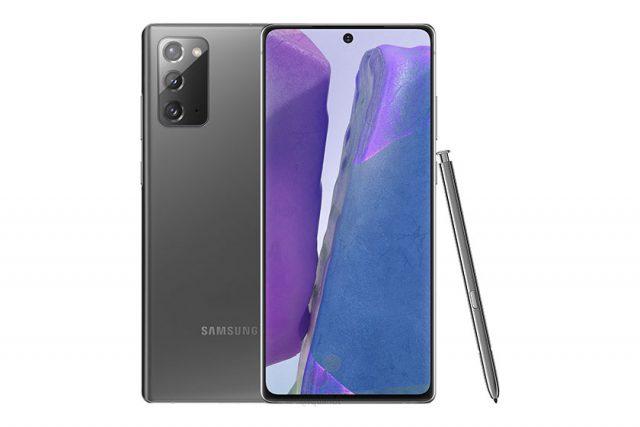 Samsung Galaxy Note 20 (תמונה: Winfuture)