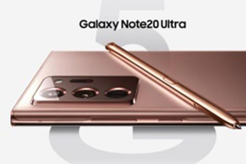 Samsung Galaxy Note 20 Ultra (תמונה: Twitter/Ishan Agarwal)