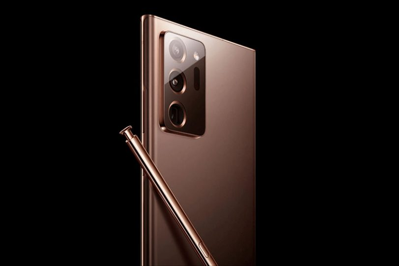 Samsung Galaxy Note 20 Ultra (תמונה: סמסונג)