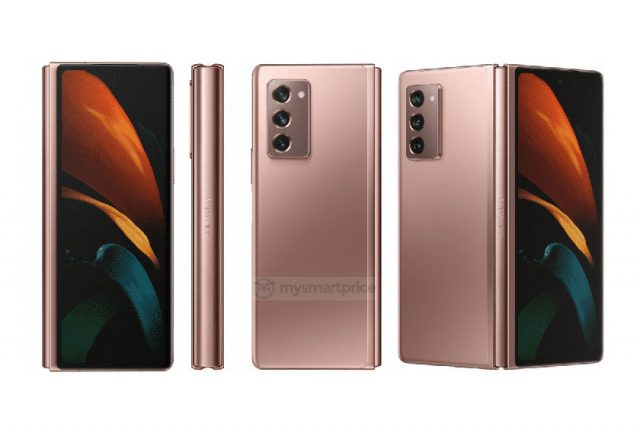 Samsung Galaxy Z Fold 2 (תמונה: mysmartprice)