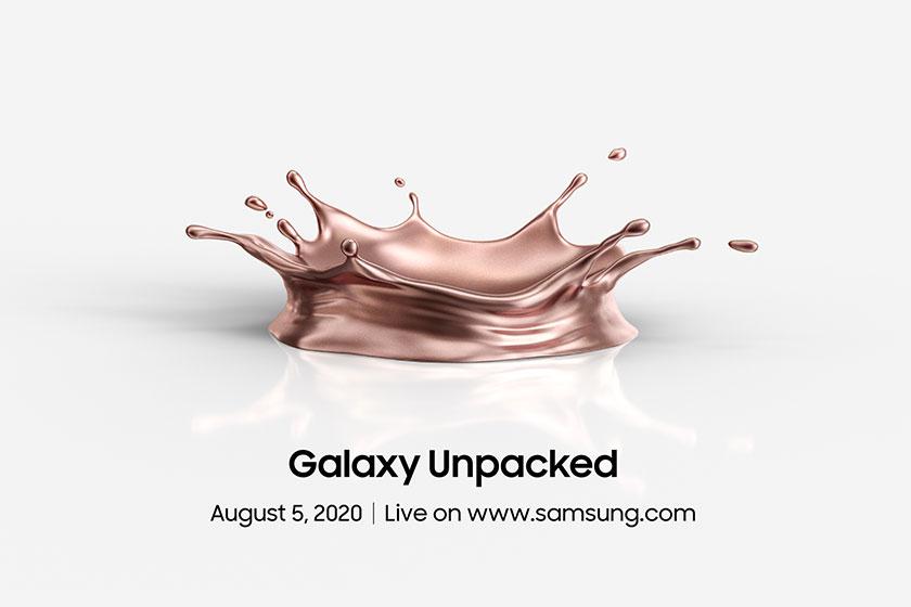 אירוע Unpacked 2020 (תמונה: Samsung)