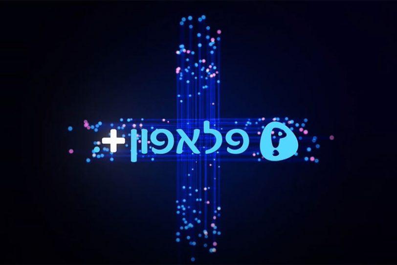 לוגו פלאפון+
