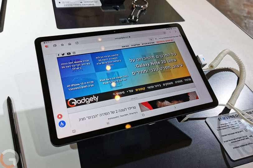 Samsung Galaxy Tab S7 Plus (צילום: רונן מנדזיצקי, גאדג'טי)