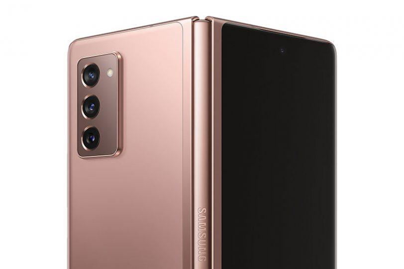 Samsung Galaxy Z Fold 2 (תמונה: סמסונג)