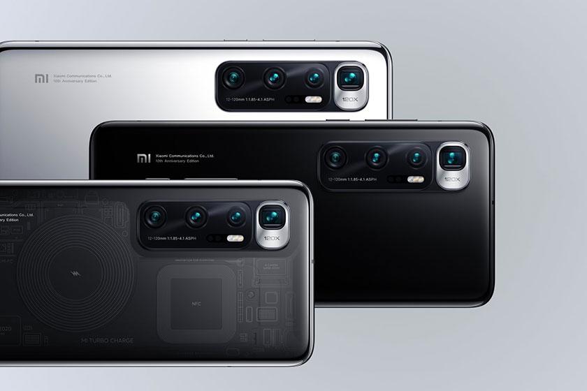 Xiaomi Mi 10 Ultra (תמונה: Xiaomi)