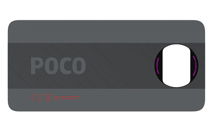Poco X3 (תמונה: FCCID)