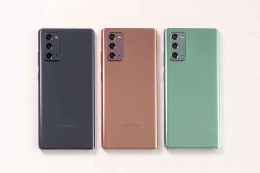 Galaxy Note 20 (תמונה: Samsung)