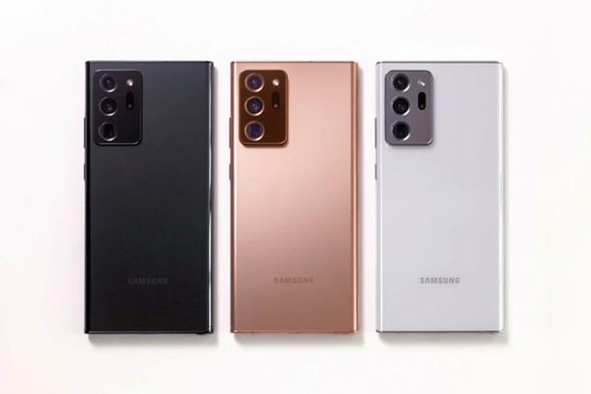 Galaxy Note 20 Ultra (תמונה: Samsung)